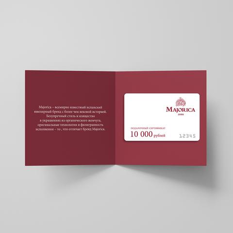 Majorica 190050 - 2