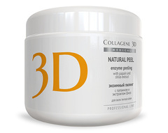 Пилинг с папаином и экстрактом шисо NATURAL PEEL, Medical Collagene 3D