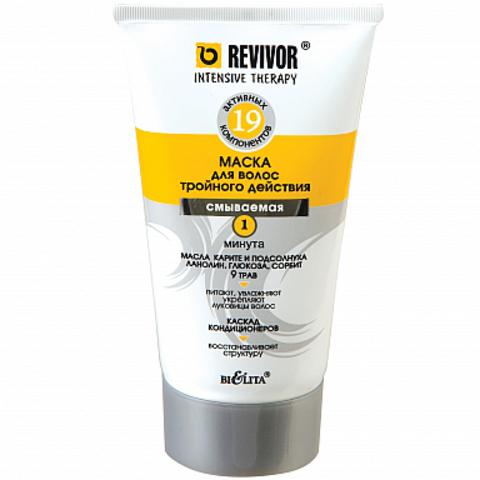 Белита Revivor Intensive Therapy Маска для волос тройного действия смываемая 150мл