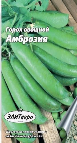 Семена Горох Амброзия сахарный
