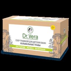 Dr. Vera. Сбор травяной для детских ванн