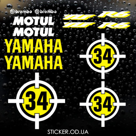 Набор виниловых наклеек на мотоцикл YAMAHA R6