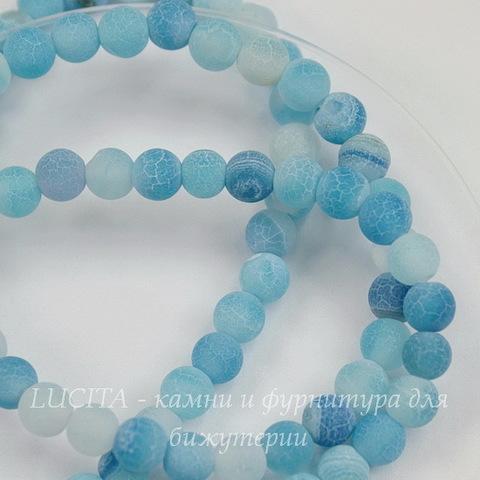 Бусина Агат цветочный матовый (тониров), шарик, цвет - голубой, 4 мм, нить
