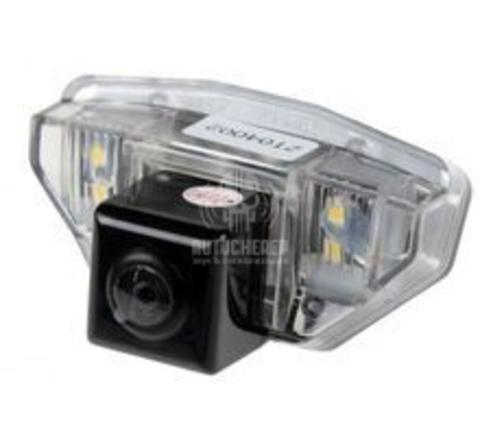 Площадка для камеры SKY HD-3 (8010)
