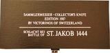 VICTORINOX St. Jakob Limited 91мм 15 функц черный (1.1987.1)