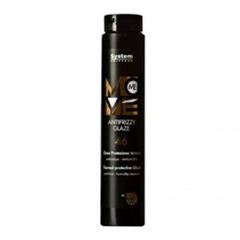 Dikson Move Me 46 Antifrizzy Glaze - Глазурь-термозащита
