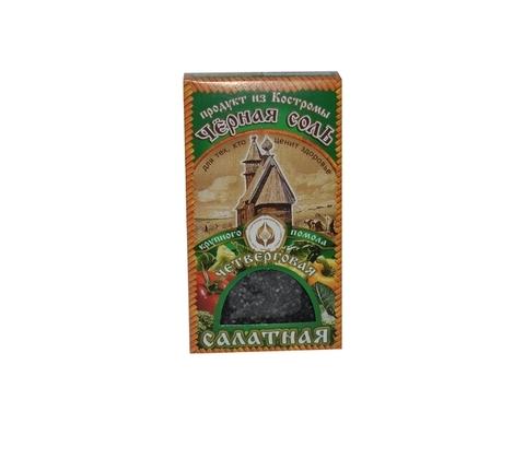 Черная соль Четверговая салатная 100гр