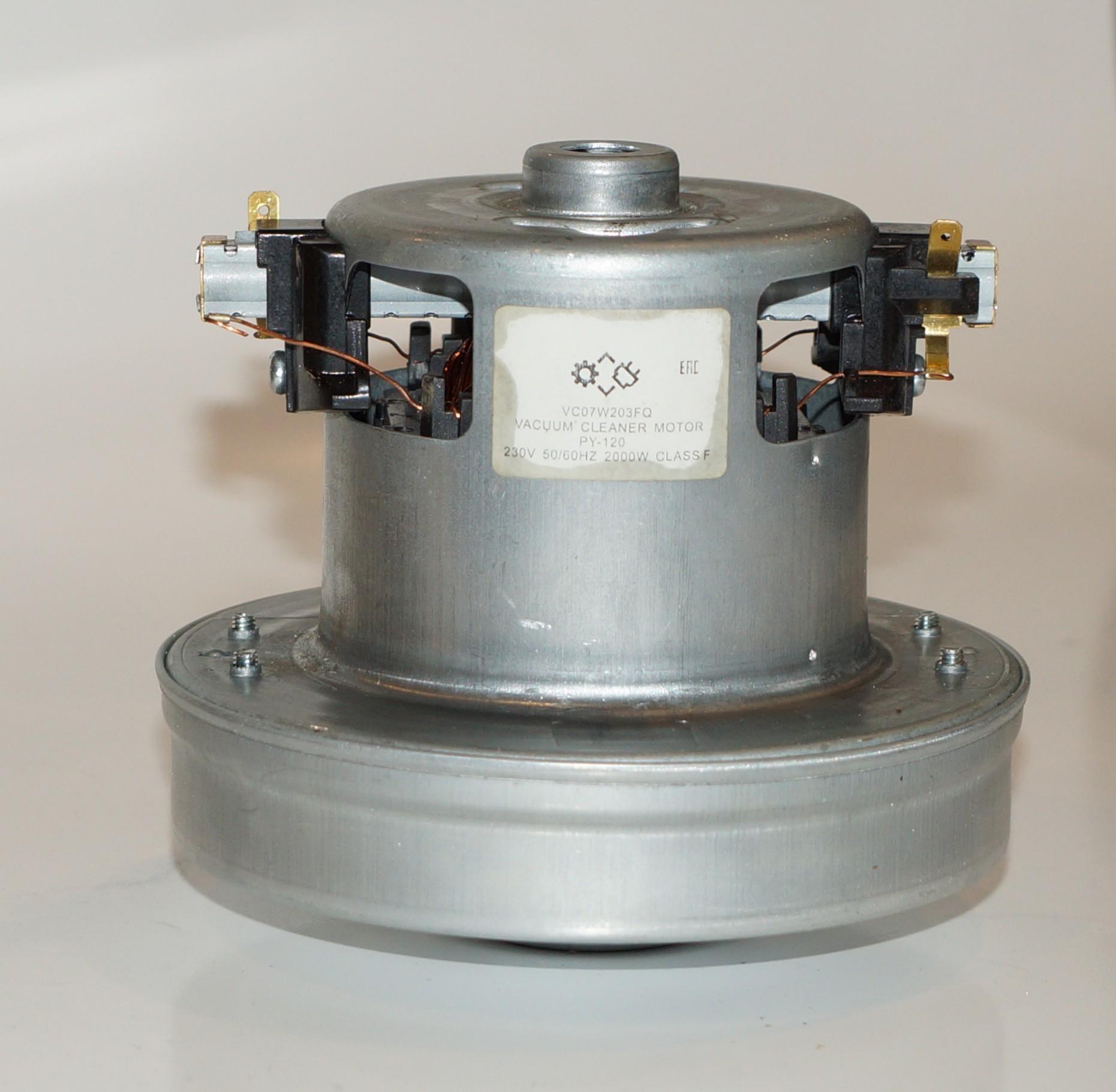 Двигатель пылесоса универсальный 2000W D-130мм, H-120мм. VC07W203FQ PY-120