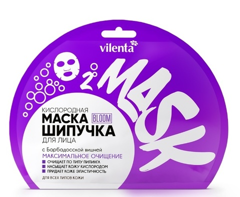 7 DAYS BLOOM Кислородная маска для лица максимальное очищение BБM001