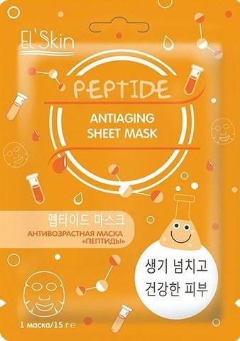 Skinlite Антивозрастная маска «Пептиды» 1шт 15мл ES-901