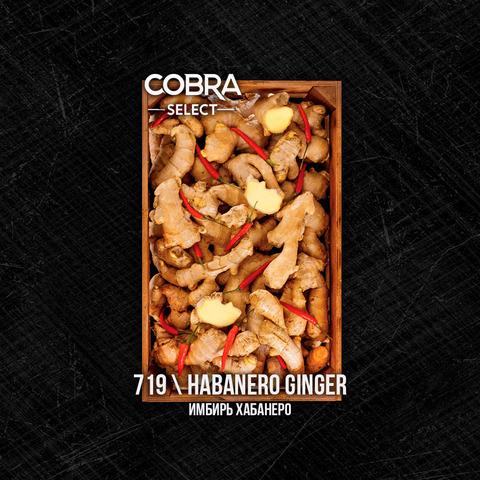 Табак Cobra SELECT Имбирь Хабанеро (Habanero Ginger) 40 г