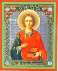 Икона Пантелеймон 1