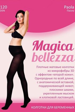 Колготки для беременных 120 DEN 00334 черный