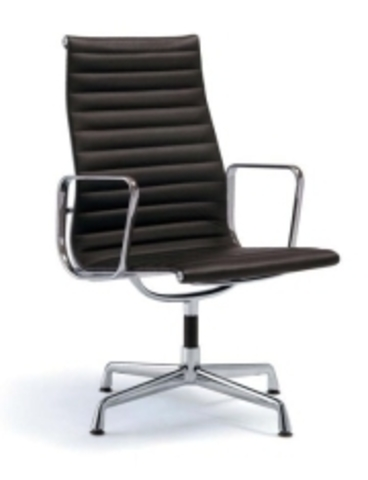 replica eames aluminium office chair ( leather)