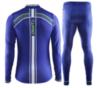 Мужской лыжный гоночный комбинезон Craft Performance (1902812-1902813-2344) фото синий