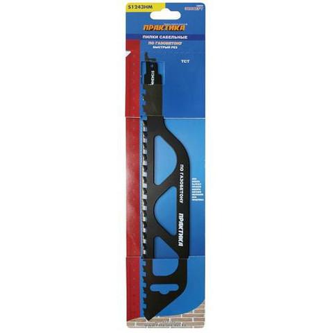 Пилки для лезвийной пилы ПРАКТИКА твердосплавные S1243HM, по газобетону, длина 305 мм, шаг зубов 12,7 мм, 1 шт