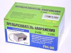Преобразователь напряжения Орион ПН-30 24-12В (30 Ампер)