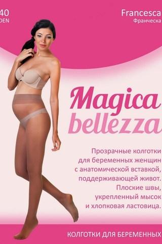Колготки для беременных 40 DEN 04422 бежевый