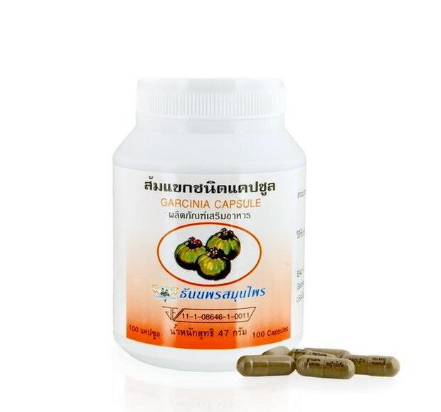 Таблетки На Основе Гарцинии Для Похудения. Вся правда о похудении с помощью гарцинии камбоджийской: обзор самых эффективных препаратов