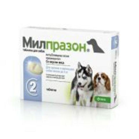 Милпразон Таблетки от гельминтов для щенков и собак мелких пород до 5 кг (2 шт.)
