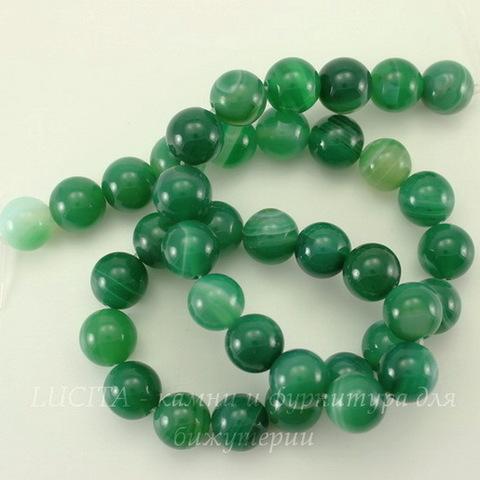 Бусина Агат, шарик, цвет - зеленый с белыми полосками, 10 мм, нить