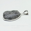 Подвеска Кварц в рамке (цвет - античное серебро) 29,2х23,2х7,6 мм №7