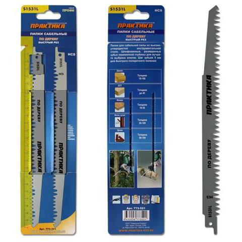 Пилки для лезвийной пилы ПРАКТИКА S1531L  HCS, по дереву, шаг 5 мм, длина 240 мм, 2 шт