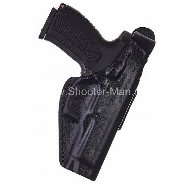 Кожаная кобура на пояс для пистолета Ярыгина ( модель № 8 ) Стич Профи
