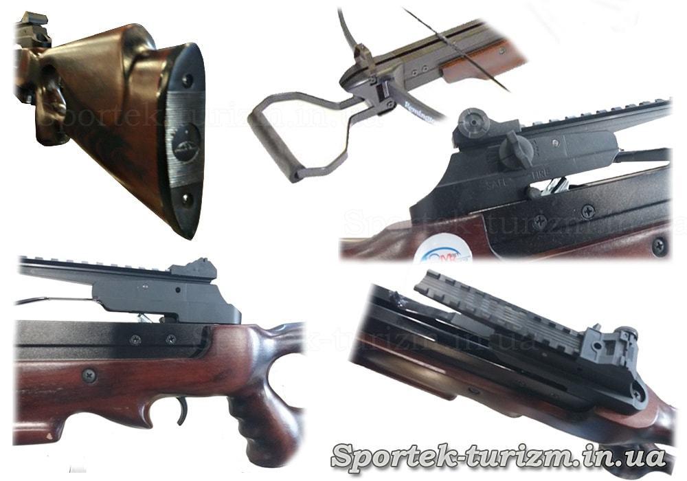 Виды винтовочного арбалета с деревянным прикладом Man Kung MK-150A3W