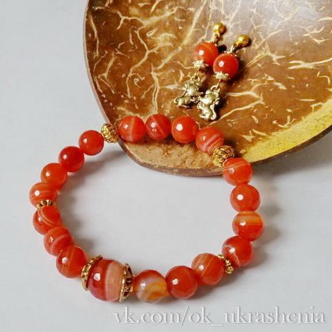 Бусина Агат (тониров), шарик с огранкой, цвет - оранжевый с белыми полосками, 8 мм, нить (пример. Браслет из натуральных камней)