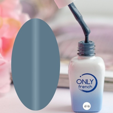 Гель-лак Only French, Blue Touch №616, 7ml