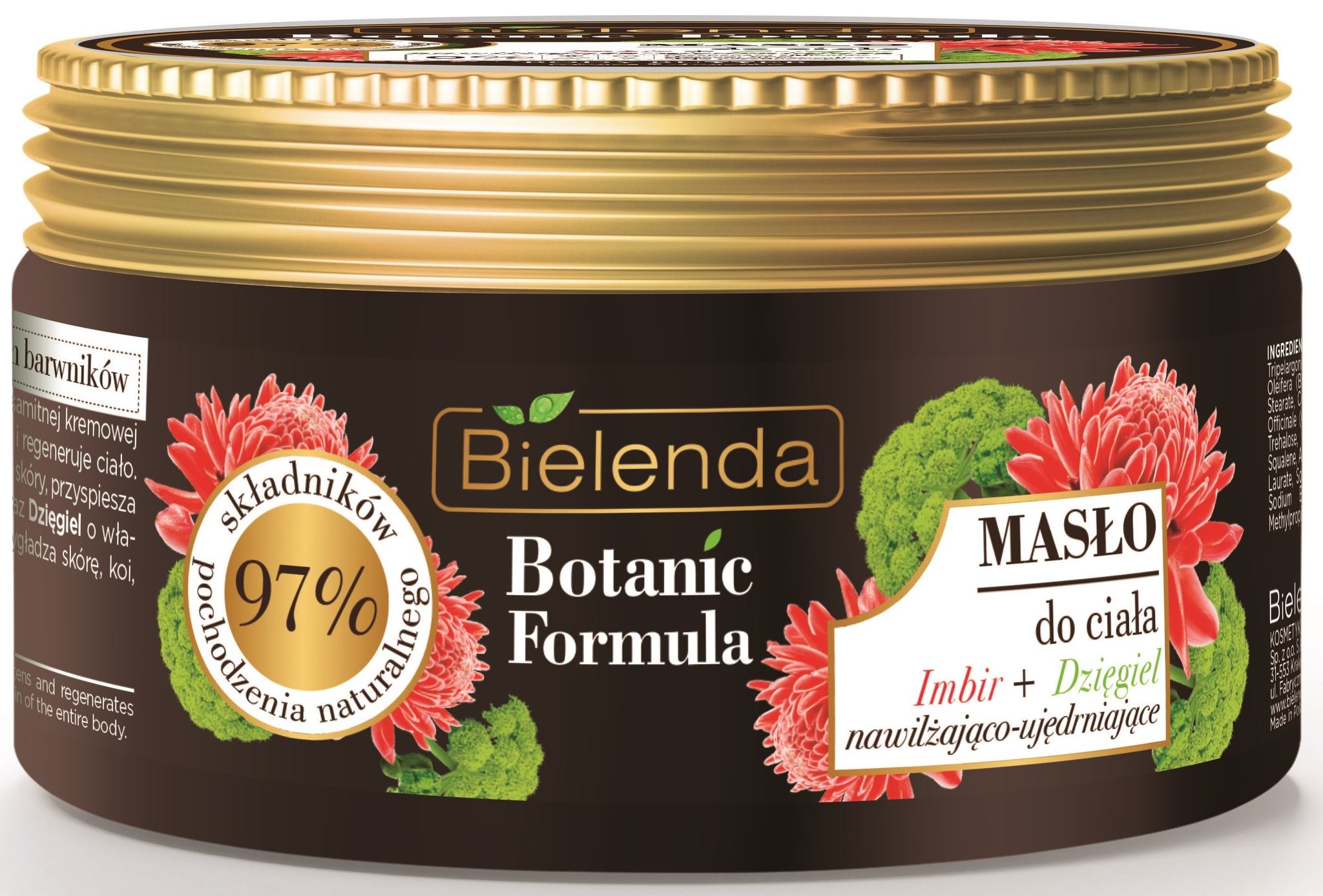 BOTANIC FORMULA Масло для тела Имбирь + Деготь