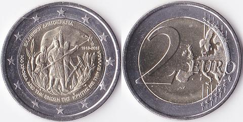 Греция 2 евро 2013 Воссоединение с Критом
