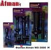 Насадки для фонтана Atman WS-3000А (M)