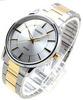Купить Наручные часы Casio MTP-1303SG-7AVDF по доступной цене