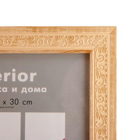 Фоторамка Ажур 15х21 Формат-А (слоновая кость)