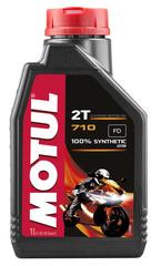 Моторное масло MOTUL 710   2T