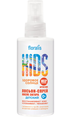 FLORALIS Здоровое солнце Лосьон-спрей после загара для детей  150/18