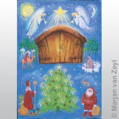 Адвентский календарь Марьяны Зейл
