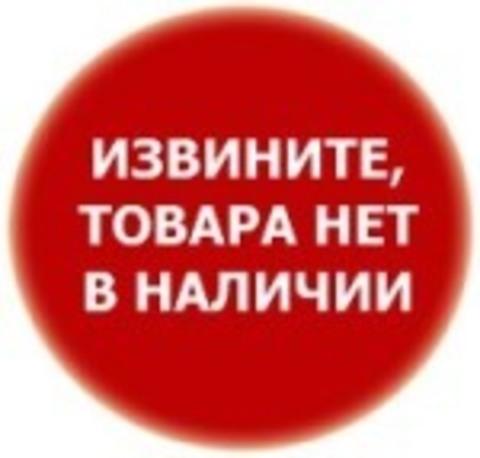 Гель для купирования гипогликемии «Декстро 4» 2ХE (попробуйте все вкусы)