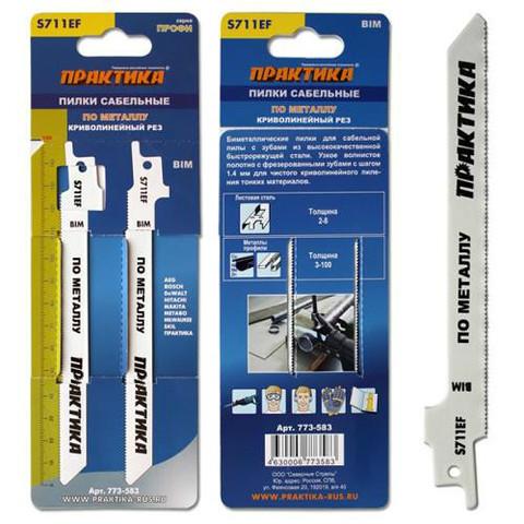 Пилки для лезвийной пилы ПРАКТИКА S711EF  BIM, по стали, шаг 1,4 мм, 150 мм, 2 шт