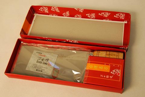 Китайский поварской нож BS-619