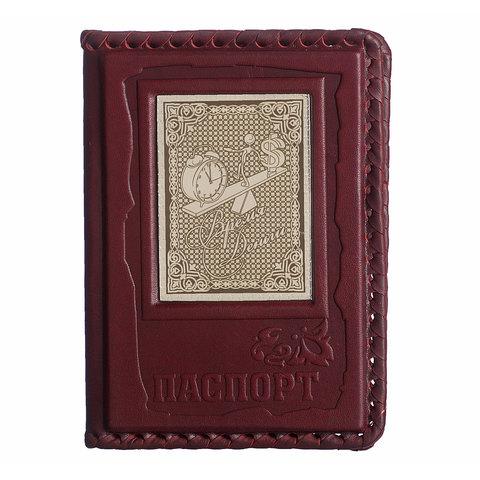 Обложка для паспорта «Финансисту» 1