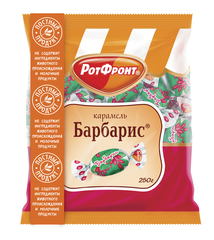 """Карамель """"Рот Фронт"""" Барбарис 250г"""