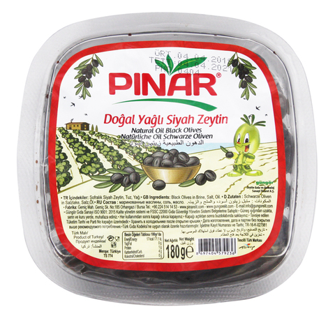 Маслины с косточкой в вакуумной упаковке, Pinar, 180 г