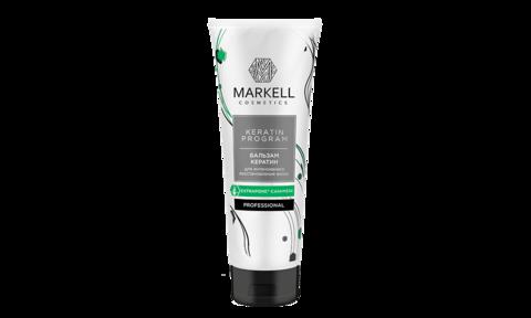 Markell Keratin Program Бальзам для восстановления волос Кератин 250мл