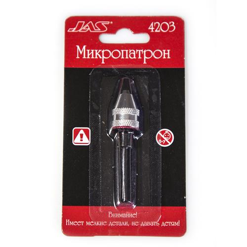 Инструменты Микропатрон для сверл малого диаметра J-4203.jpg