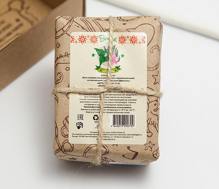 RAZ295 Натуральное крапивное мыло для тела Бородист «ИВАН-ЧАЙ» (90 гр)