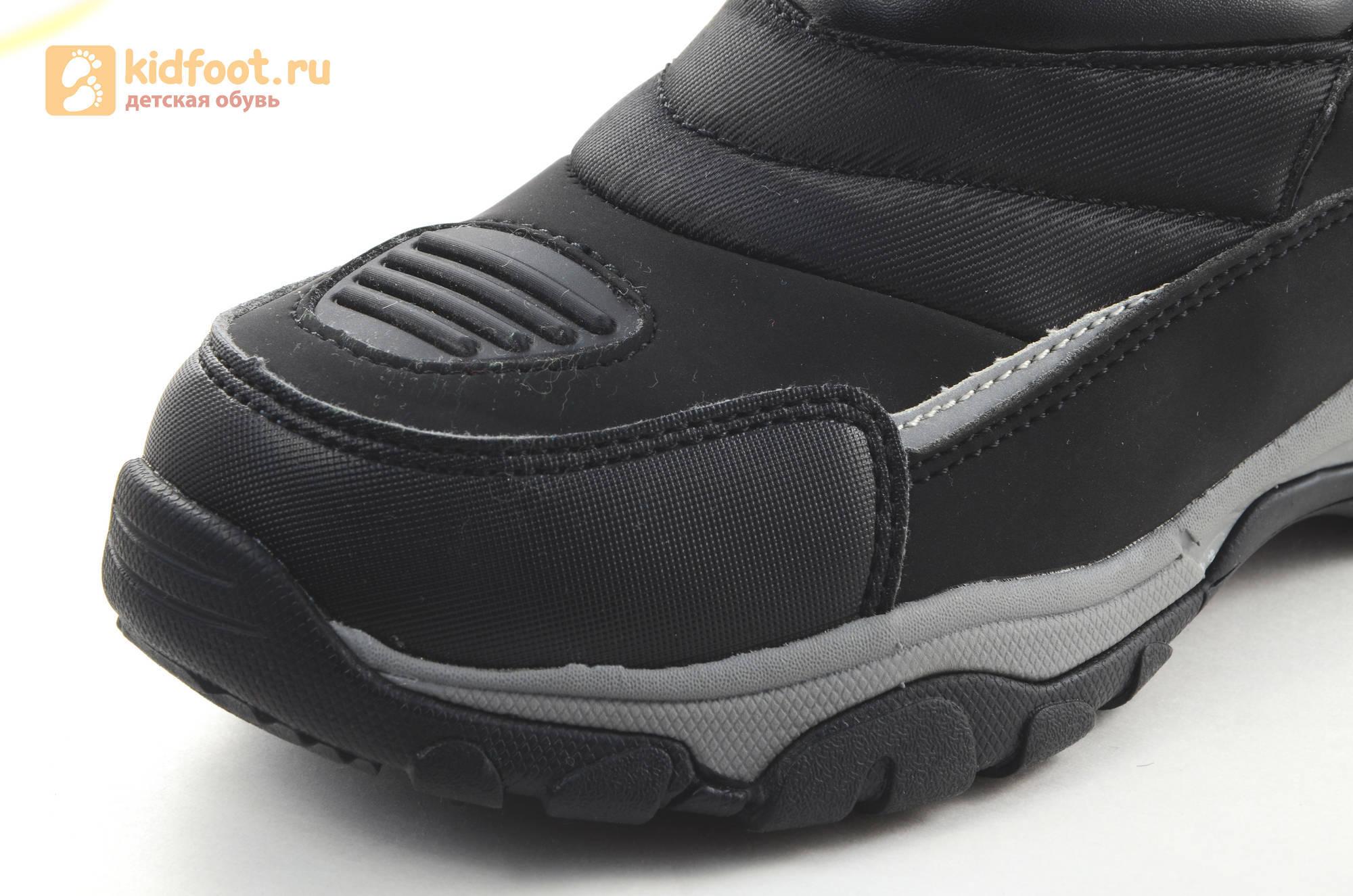 Зимние сапоги для мальчиков Какаду (Kakadu) с мембраной на молнии, цвет черный, технология Water Proof