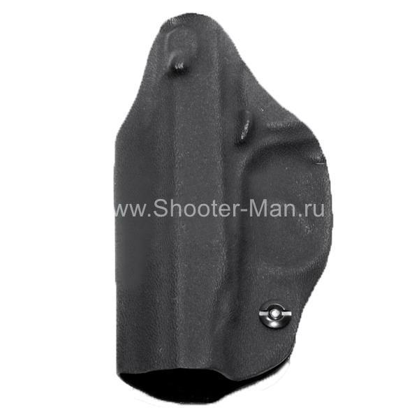 Кобура для ПМ скрытого ношения пластиковая Академия Тактики